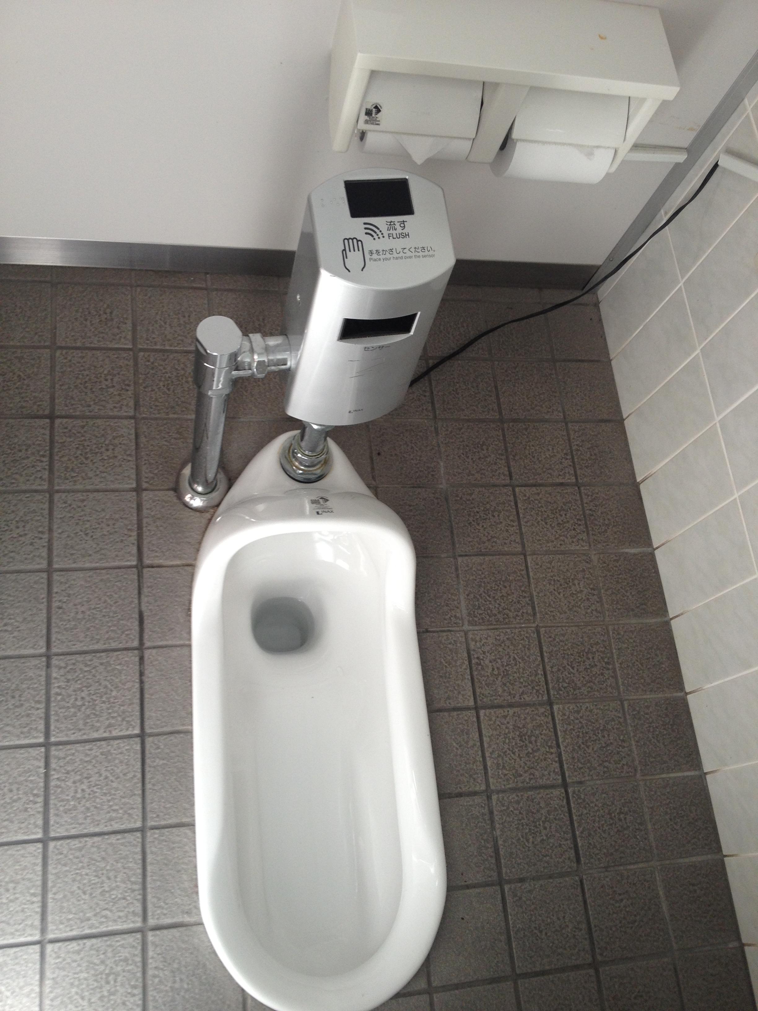Bermacam Toilet Dan Urinoir Di Kyoto Tentangkyoto