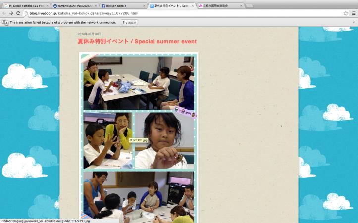 Screenshot 2014-08-29 14.29.01