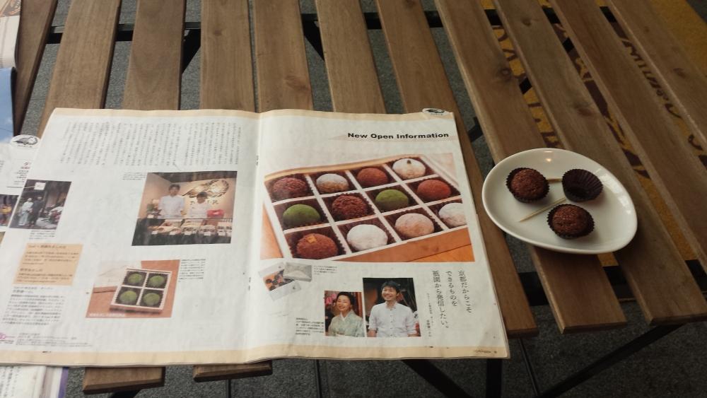 Dari K, Cokelat Premium Jepang dari Indonesia (4/4)