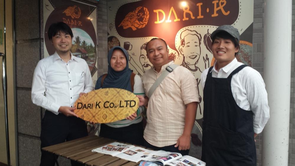 Dari K, Cokelat Premium Jepang dari Indonesia (1/4)