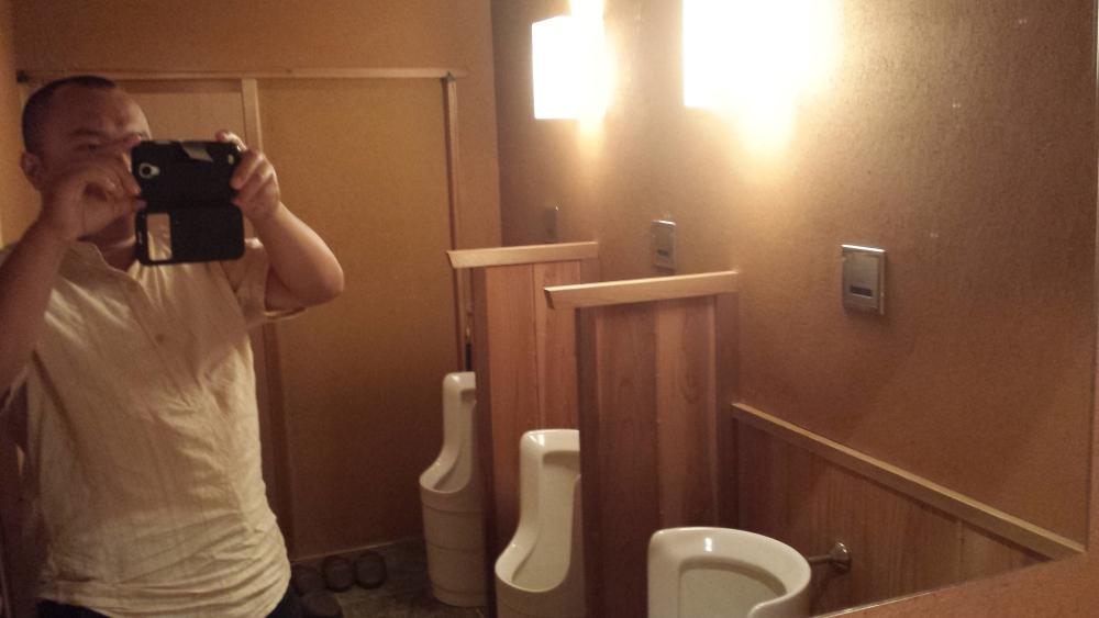 Bermacam Toilet dan Urinoir di Kyoto (2/6)